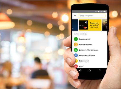 Играть в онлайн слоты с мобильного на Яндекс Деньги