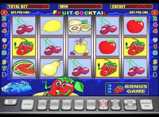 Игровые автоматы онлайн на деньги fruit cocktail игра головами карты играть