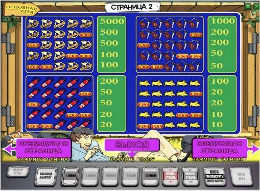 бренди игровые автоматы играть онлайн