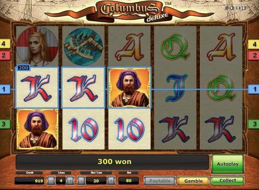 Игровые автоматы на деньги - Columbus Deluxe