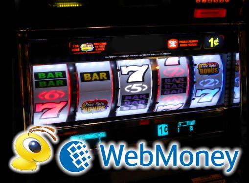 web money автоматы игровые