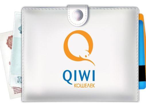Играть в автоматы на деньги Qiwi с мобильного